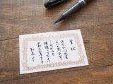 サブロおじさん 賞状カード