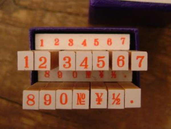 画像1: 123 数字 ハンコ 6号