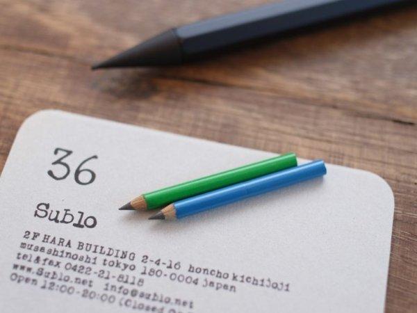 画像1: ちび鉛筆 4本セット