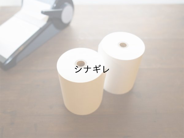 画像1: ロールメモ 替紙