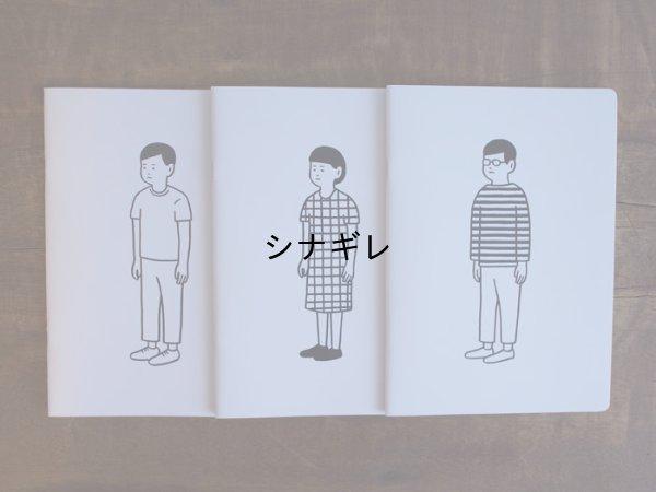 画像1: Noritake NOTE