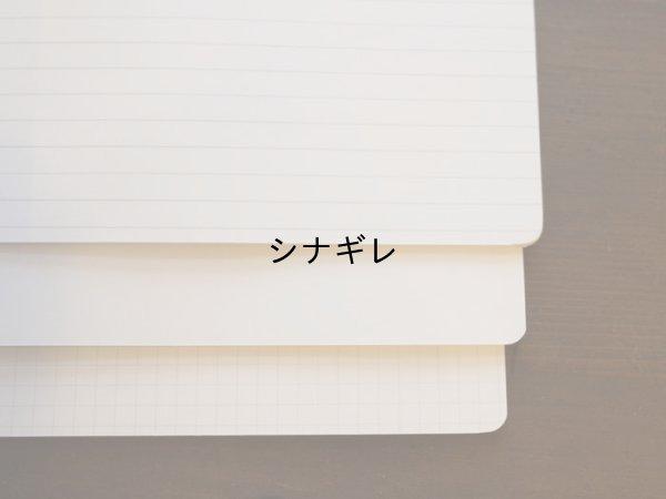 画像2: Noritake NOTE