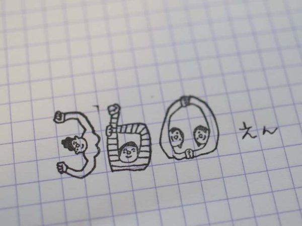 画像3: 36×ほしのしほ 人数字ハンコ