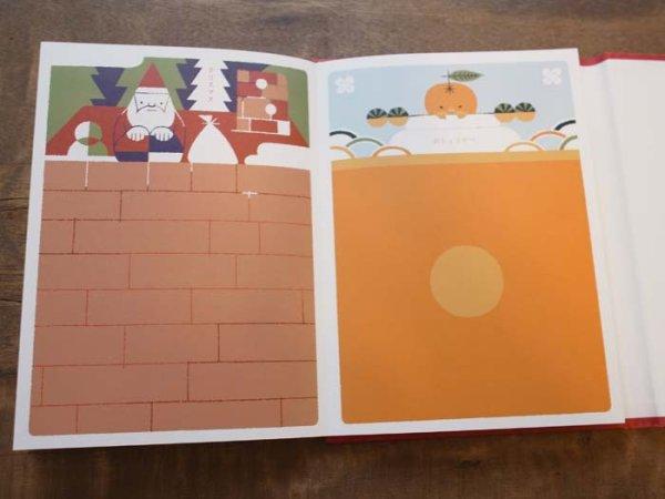 画像4: Baby book (ベイビーブック)