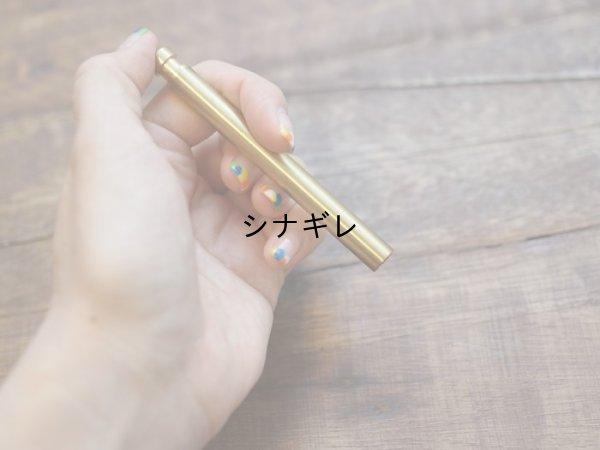 画像3: 真鍮製 ふりだしボールペン