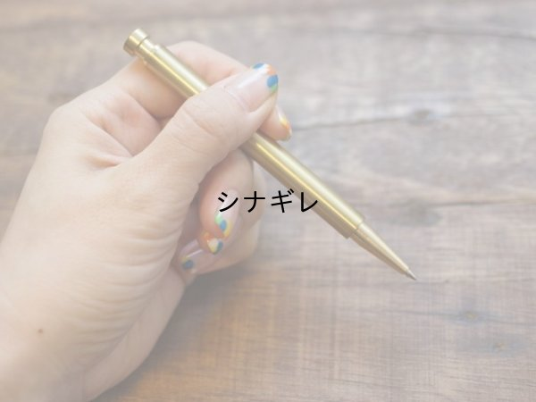 画像4: 真鍮製 ふりだしボールペン