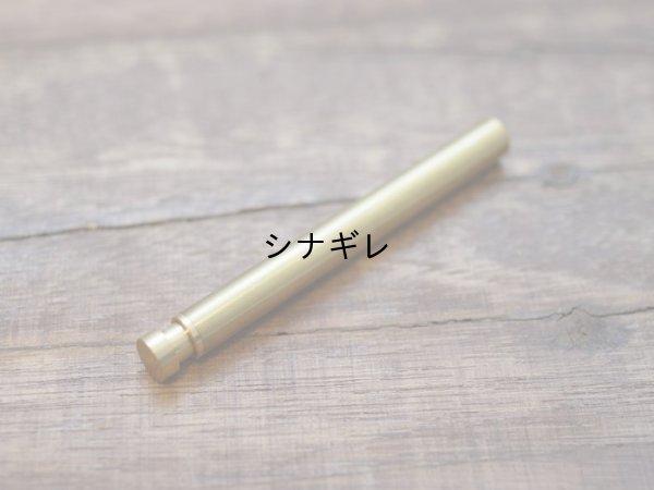 画像2: 真鍮製 ふりだしボールペン