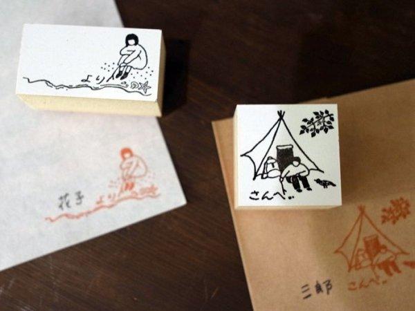 画像1: 36×羅久井ハナ 「さんへ」「より」ハンコ