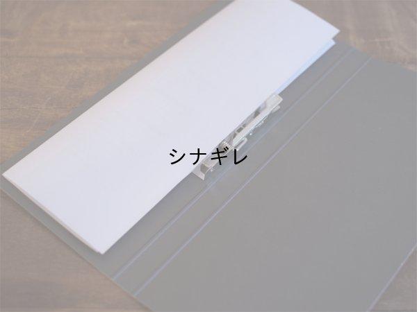 画像3: 36オリジナル 製造番号ファイル 縦長