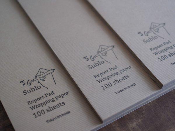 画像3: 36オリジナル 筋入り包装紙のレポートパッド B5