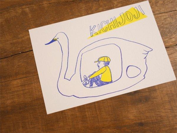画像1: スワンおじさん 吉祥寺ポストカード