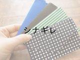 36×44 ペーパークロス カードケース