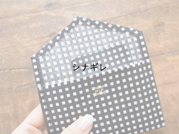 画像4: 36×44 ペーパークロス カードケース
