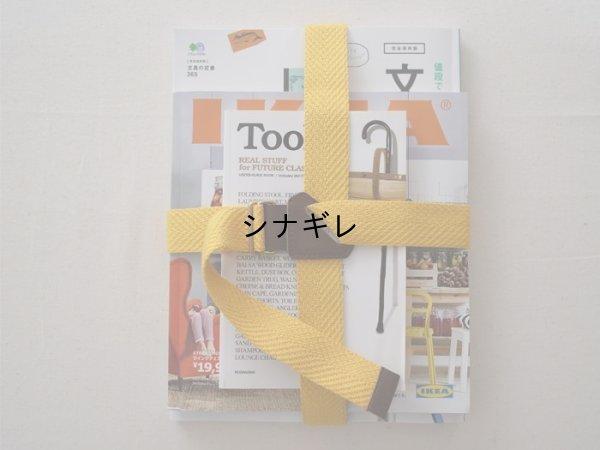 画像2: 36×safuji ブックバンド