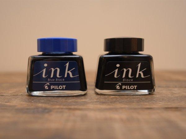 画像1: ガラスペン・万年筆用瓶インク