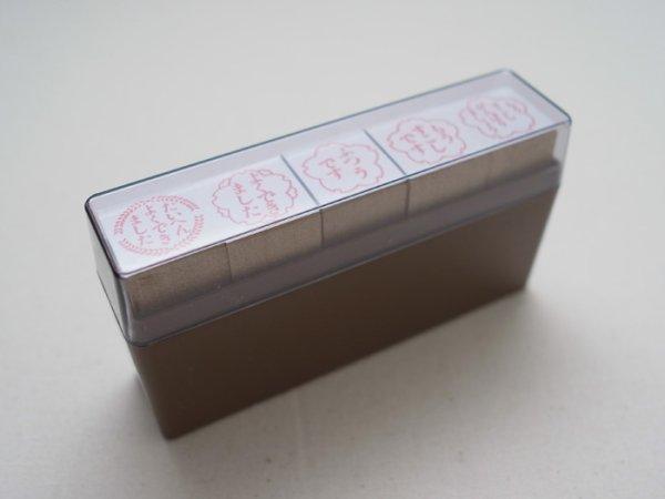 画像2: 評価印 5個セット スタンダード