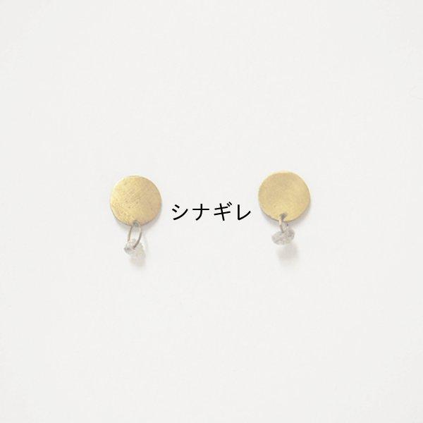 画像3: eriobotrya  プレートピアス(サークル)