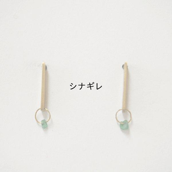 画像4: eriobotrya  プレートピアス(レクタングル)