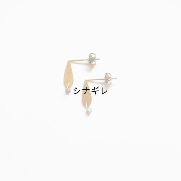 画像4: eriobotrya  プレートピアス(ドロップ)
