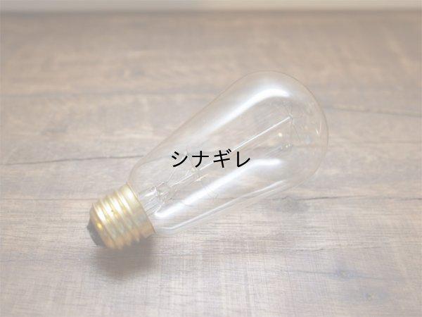 画像1: エジソンバルブ SIGNATURE(S)