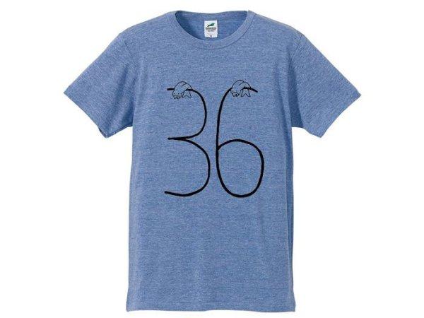 画像1: 36×makomo Tシャツ