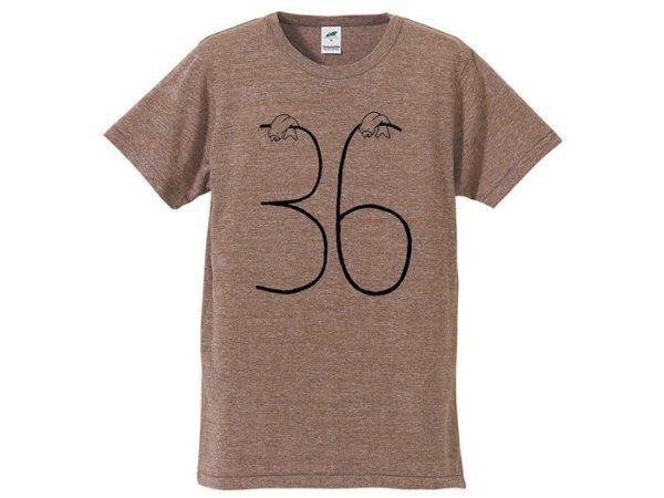 画像4: 36×makomo Tシャツ