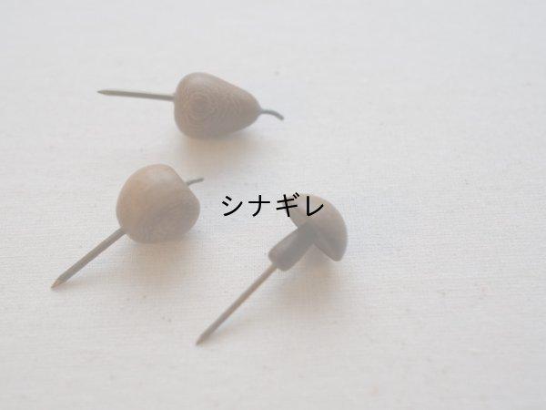 画像2: 天然木 プッシュピン