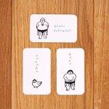おはぎやまメッセージカード HAPPY BIRTHDAY / ココロバカリ / オイワイ