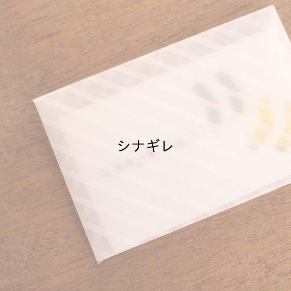 画像2: 服飾メッセージカード