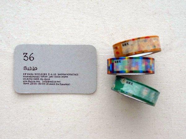 画像3: サクラクレパス柄 おなまえ マスキングテープ