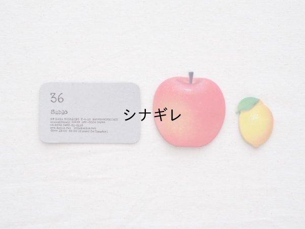 画像2: お野菜 果物 付箋