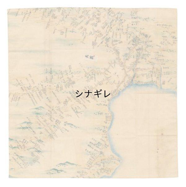 画像2: 伊能図 ハンカチ