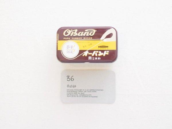画像4: ブリキ缶入り ゴムバンド