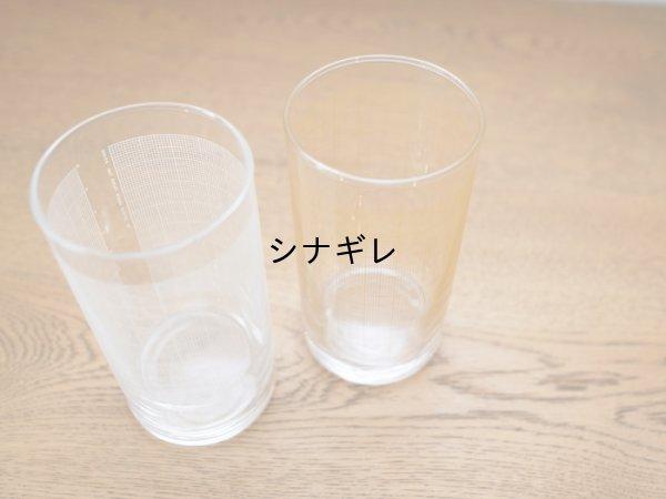 画像1: グラフ用紙 グラス