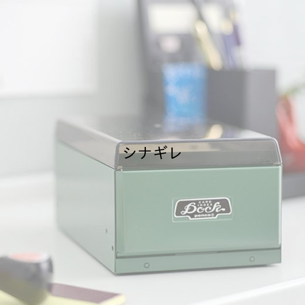 画像2: スチール 卓上名刺・カードケース S