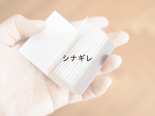 画像4: マッチ箱型 メモ