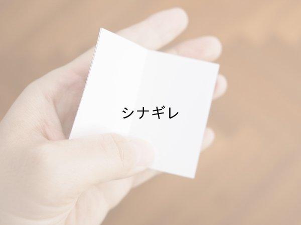 画像5: マッチ箱型 メモ