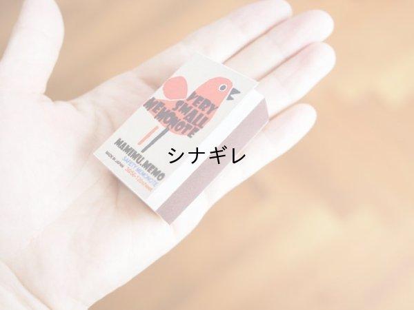 画像3: マッチ箱型 メモ
