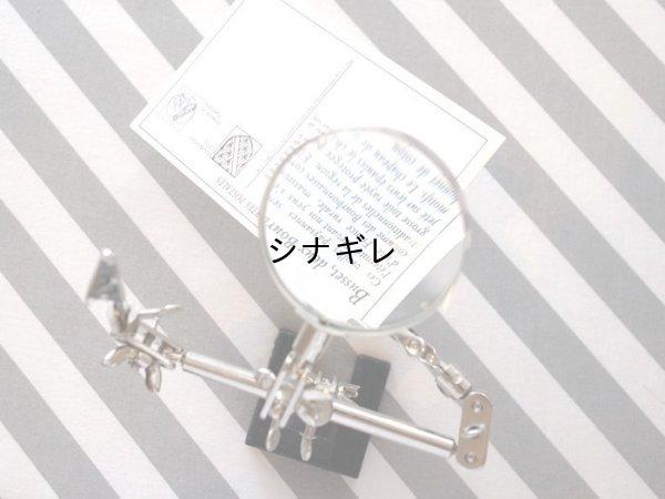 画像1: ツールクリッパー