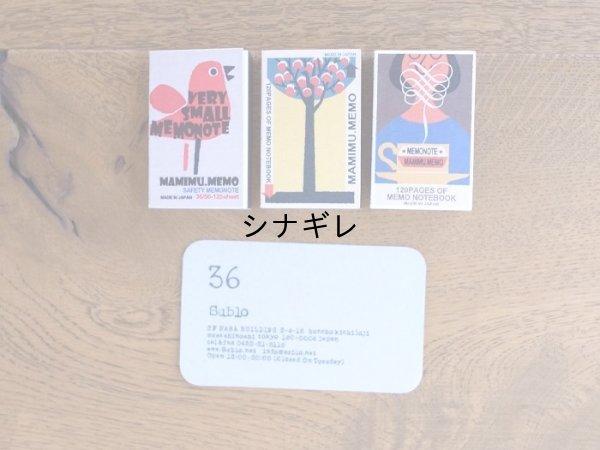画像2: マッチ箱型 メモ