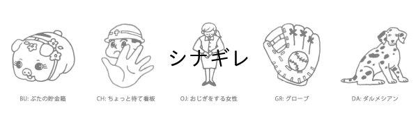画像2: ハンコ オトレン 「大人のイラスト練習帳」シリーズ