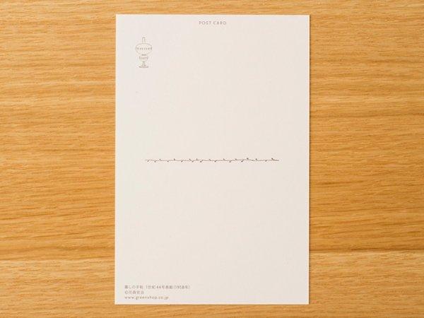画像4: 暮らしの手帖  花森安治の表紙画ポストカード