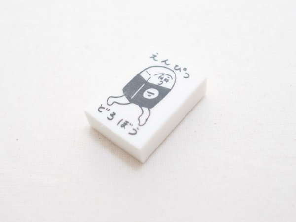 画像3: makomo えんぴつどろぼう 消しゴム
