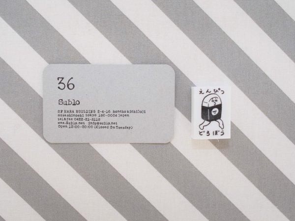 画像2: makomo えんぴつどろぼう 消しゴム