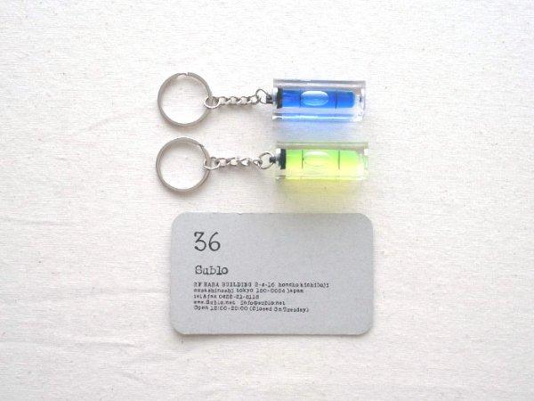 画像2: 水平器レベルキーホルダー