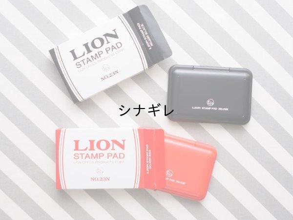 画像1: LION  スタンプ台