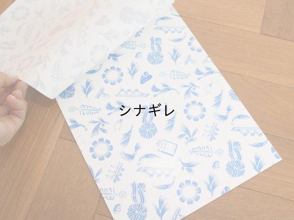 画像2: 36オリジナルA4包装紙パッド 羅久井ハナ