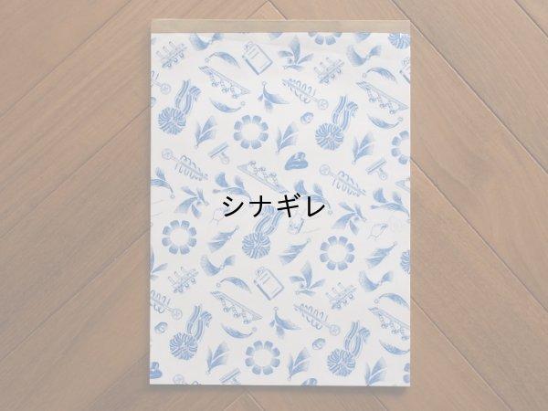 画像1: 36オリジナルA4包装紙パッド 羅久井ハナ