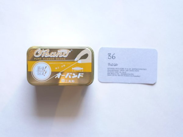 画像3: ブリキ缶入り ゴムバンド ゴールド缶