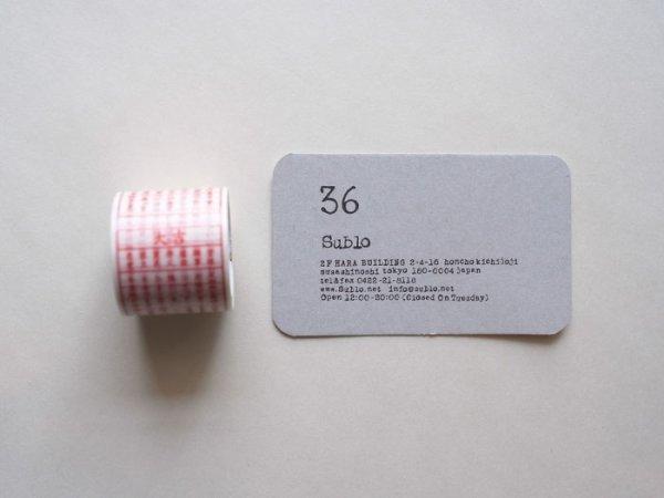 画像3: おみくじ  マスキングテープ